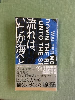 Img_3092